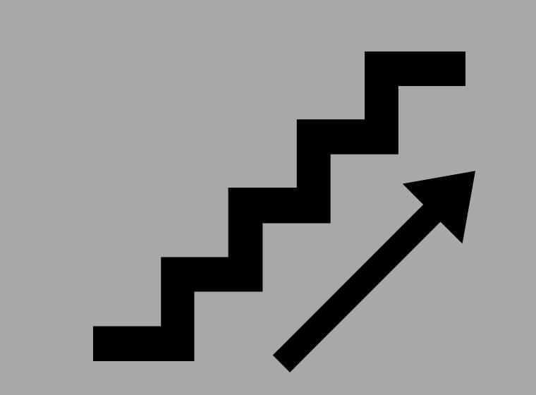 階段を登っていくようにスキルアップ